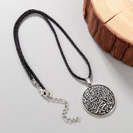 Antique Necklace Australia - Chandler Muslim Engraved Shahada Pendant Necklaces For Women Men Male Antique Silver Classic Round Pendant Traditional Bijoux