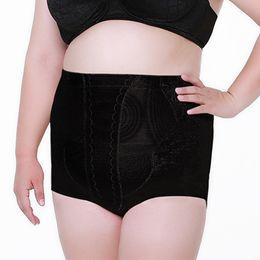 2462521ef0 Plus Fat high waist underwear abdomen pants butt lifting tummy control  panties 3XL-5XL big women slimming body shaping shapers