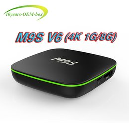Media Player Australia - M9S V6 New MXQ Pro 4K Smart Android 7.1 TV Box Rockchip RK3229 Quad Core Google Set Top Box Media Player