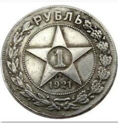Russia Coins Copies Australia - Russia 1 Ruble 1921 Russian Federation USSR Soviet Union COPY Coins Silver-Plated Coin