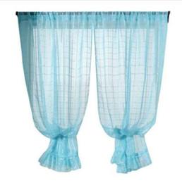 Shop Door Curtain UK | Door Curtain free delivery to UK