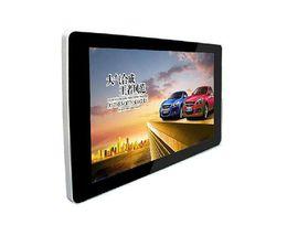 Промышленный металлический корпус 23.6 дюймов 24-дюймовый Андроид цифровых вывесок ЖК-рекламы проигрыватель
