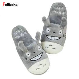 0b87a964463 Totoro Cute Cat Cartoon Animal Women men Couples Home Slipper For Indoor  House Bedroom Flats Comfortable Warm Winter Shoes