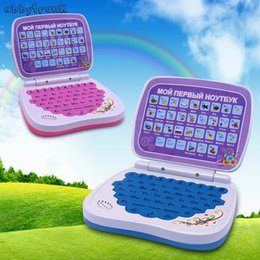 Kids Laptop Learning NZ - Abbyfrank Russian Language Learning Machine Computer Russian Alphabet Pronunciation Learning Education Toys Computers Kid Laptop