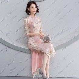 92d8affafbc Discount qipao prom dresses - Pink Wedding Qipao Long Cheongsam Modern  Chinese Traditional Dress Sexy Cheongsam