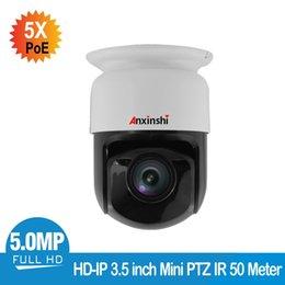 5.0MP HD-IP 3.5 inç Mini PTZ KAMERA Gece görüş IR 50 m dahili POE güç kaynağı + Ses seçenekleri ile P2P KAMERA