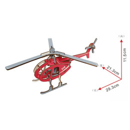$enCountryForm.capitalKeyWord Australia - Lulong 3D Wooden Puzzle 3D wood Jigsaw Puzzle Woodcraft Assembly Kit - Helicopter with 44pcs Parts