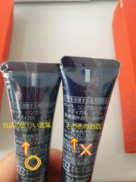 Corrigir tipo A ++ Top Quality Japão Pola Creme Para Os Olhos Manter Jovem Creme De Noite 20g
