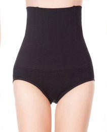 Back To Search Resultsunderwear & Sleepwears Shapers Careful Women Seamless Shapewear Body Shaper Underpants Knickers Shorts Underwear S72