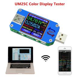 $enCountryForm.capitalKeyWord Australia - UM25 UM25C for APP USB 2.0 Type-C LCD Voltmeter ammeter voltage current meter battery charge measure cable resistance Tester