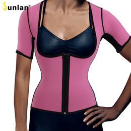 ddaba90e813 Hot Underbust Sauna Sweat Vest for Women Weight Loss Body Shaper Slim Waist  Trainer Girdle Tummy Waist Cincher Sweat Suit Tops
