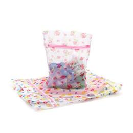 $enCountryForm.capitalKeyWord UK - Flower Printed Bra Clothes Laundry Bag Washing Machine Nylon Net Mesh Hosiery Clothing Lingerie Zipper QW7541