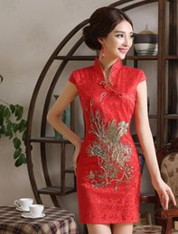 short wedding dresses plus size women 2019 - Red Chinese Wedding Dress Female Short Sleeve Cheongsam Slim Traditional Embroidery Dress Women Qipao Wedding Party plus