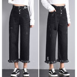 2019 Womens Patchwork Jeans Denim Pants Plaid Black High Waist Buttons Ankle Length Wide Leg Pants Casual Hot Sales B91335j Women's Clothing