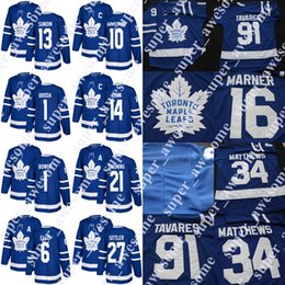 Wholesale Toronto Maple Leafs Jersey Mats Sundin Darryl Sittler Dave Keon George Armstrong Borje Salming Ron Ellis Turk Broda Johnny Bower