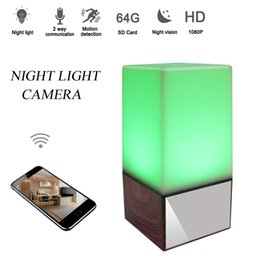 $enCountryForm.capitalKeyWord Australia - 32GB 1080P WiFi Night Light Camera HD Nanny Cam with Night Vision for Home Office Security Baby Monitor with Motion Detect for Android iOS
