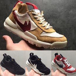 Children yard online shopping - Craft Mars Yard TS NASA Kids trainers Shoes Children Running Shoes Boys and Girls Sports Sneakers