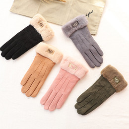 Hiking accessories online shopping - Fashion Suede Velvet Gloves Five finger Touch Screen Gloves Winter New Plus Velvet Padded Windproof Warm Gloves Cycling Accessories