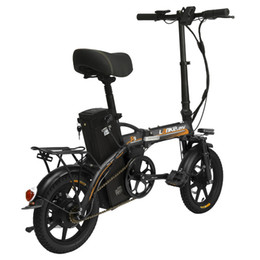 $enCountryForm.capitalKeyWord Australia - wholesale 14In Folding Electric Bicycle 240W Motor 48V 23.4Ah Lithium Battery Pedal Assist E-bike with USB Charging Port