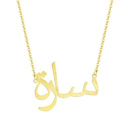 China So beautiful AlRABIC Necklace custom personalized arabic customised personalised name necklace cheap arabic chain suppliers