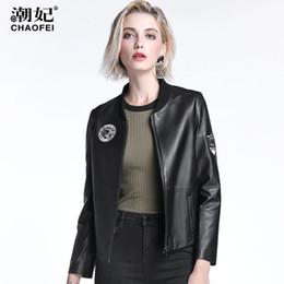 Korean Motorcycle Jacket Australia - Baseball Leather Jacket female short 2018 new Korean version loose skinny leather jacket for motorcycle