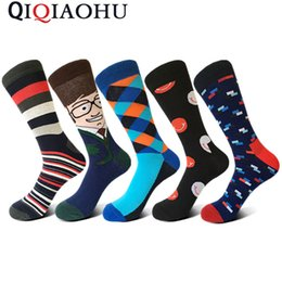 56e799e8c521d Cool Socks Canada - 5 pairs lot personalised stockings combed colorful men  socks cool casual dress
