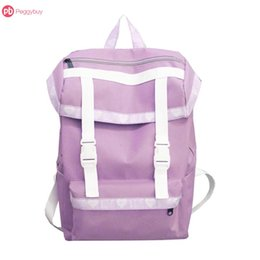 59f11f8e913b Light Pink Purple Sweet Cute Women Large Capacity Nylon Backpacks Travel  School Shoulder Bags Rucksack Easy To Carry