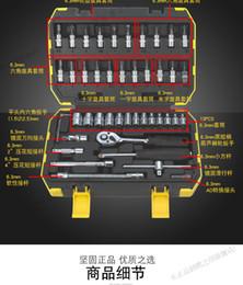 Auto Machine Tools Australia - BESTIR 46pcs 1 4-Inch CR-V Socket Torque Ratchet Wrench Combo Tools Kit Machine Auto Repairing Socket Wrench Kit NO.91105