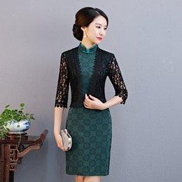 5d276662c Chinese Traditional Cheongsam Women Summer Lace Mini Dress Lady Two-piece  Set S-2
