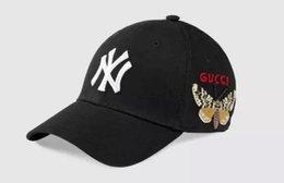 2018 новый дизайнер бейсболка NY вышивка письмо ВС шляпы регулируемая Snapback хип-хоп танцевальные шапки осень роскошные мужчины и женщины шляпы