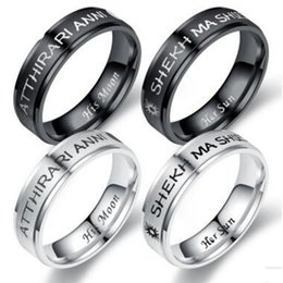 $enCountryForm.capitalKeyWord UK - Stainless Steel Game of Thrones Her Sun His Moon Ring Letter Band Rings Love Couple Ring Fashion Jewelry for Men Women 4 Styles