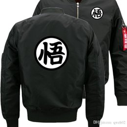 Chinese  Dragon Ball Word Bomber Flight Flying Jacket Winter thicken Warm Zipper Men Jackets Anime Men's Casual Coat zh1 manufacturers