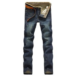 China Hot Fashion Casual Mens Jean Trousers Stylish Slim Fit Straight Leg Jeans Pants Trousers Nostalgia 38 For Men Male Drop Shipping cheap jeans zipper leg for men suppliers