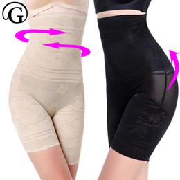 575d6d3a061f2 PRAYGER Plus 5xl Women hot Body control panties High Waist control Stomach  Shapers Slimming Thigh Butt Lift Underwear
