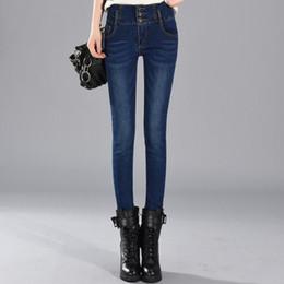 cdee0a703d577 H High Waist Jeans Women Tights Jeans Push Up Korea Woman Teenage Girl  Stretch Pants 2018 Female Trousers Black XS 32