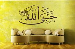 Art Stickers Decor Words Australia - customize Arabic writing wall sticker mural art islamic design decal word home decor muslim calligraphy wallpaper No32