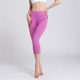 $enCountryForm.capitalKeyWord Canada - Silanda Sports Women High Elasticity Yoga Pilates Pants Quick Dry Cropped Leggings Gym Running Jogging Capris Fitness Famale Tights