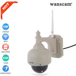 China Wanscam HW0038 HD H.264 Onvif 1.0 Megapixe Waterproof IP Camera Pan Tilt Dome Outdoor Network Wireless PTZ IP Camera WIFI CCTV cheap cctv h 264 camera wifi suppliers
