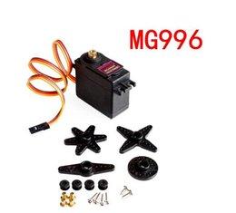 ¡Envío gratis! Venta al por mayor 1 Set MG995 55g servos Digital Metal Gear rc robot de coche Servo MG945 MG946R MG996R
