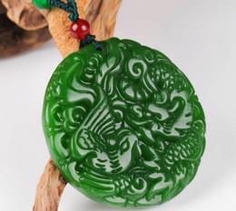 Male Chain Models Australia - Xinjiang Hetian Yubiyu Longfeng Jade Pendant Male and female couple models dragon and phoenix Chengxiang pendant jade pendant chain
