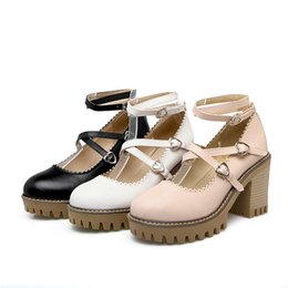 e2d82edd4d0d Japanese Pumps Shoes UK - Japanese Style PU Leather Thick Platform Strappy  Square Heel Sweet Lolita