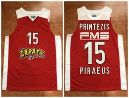 03fb28f48  15 Georgios Printezis Olympiacos Piraeus Retro Classics Basketball Jersey  Mens Stitched Custom Number and name Jerseys