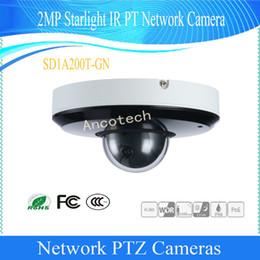 Dahua Cctv Cameras Online Shopping   Dahua Cctv Cameras for Sale
