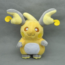"start toys UK - Top New 5.5"" 14CM Raichu Plush Doll Anime Collectible Dolls Stuffed Party Gifts Soft Toys"