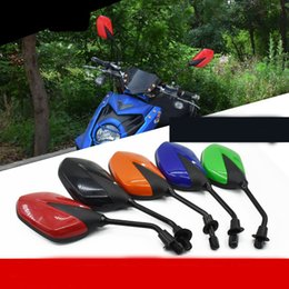 Rétroviseur électrique, rétroviseur, miroir, accessoires de moto de haute qualité et à prix abordable