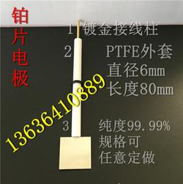 20 * 30 * 0,2 mm Platinelektrode Teflon Mantel Reinheit 99,99 kundenspezifische Spezifikationen Platin-Elektrode