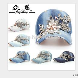 spinning diamond 2019 - 2016 Korean Women's fashion casual Luxurious spun gold applique diamond decorate denim Baseball Caps five colors vintage