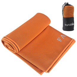 $enCountryForm.capitalKeyWord UK - Best Cooling towel instant cooling relief 40