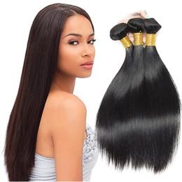 $enCountryForm.capitalKeyWord UK - Brazilian Straight Virgin Hair 3 Bundles With Closure Free Part 7A Grade 100% Unprocessed Human Hair Extensions Natural Color