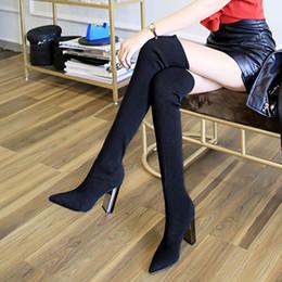 30b18e356 Thick Wool Knee High Socks Australia - Flying woven wool tube elastic boots  female over the